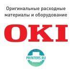 Купить Тонер-картридж OKI MC873 (голубой) (10К)